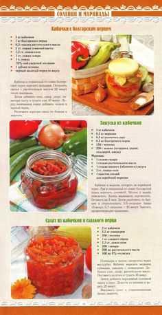 Вкусные рецепты заготовок абрикосов на зиму