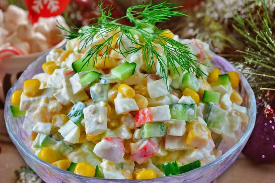 Салат с кириешками кукурузой и фасолью