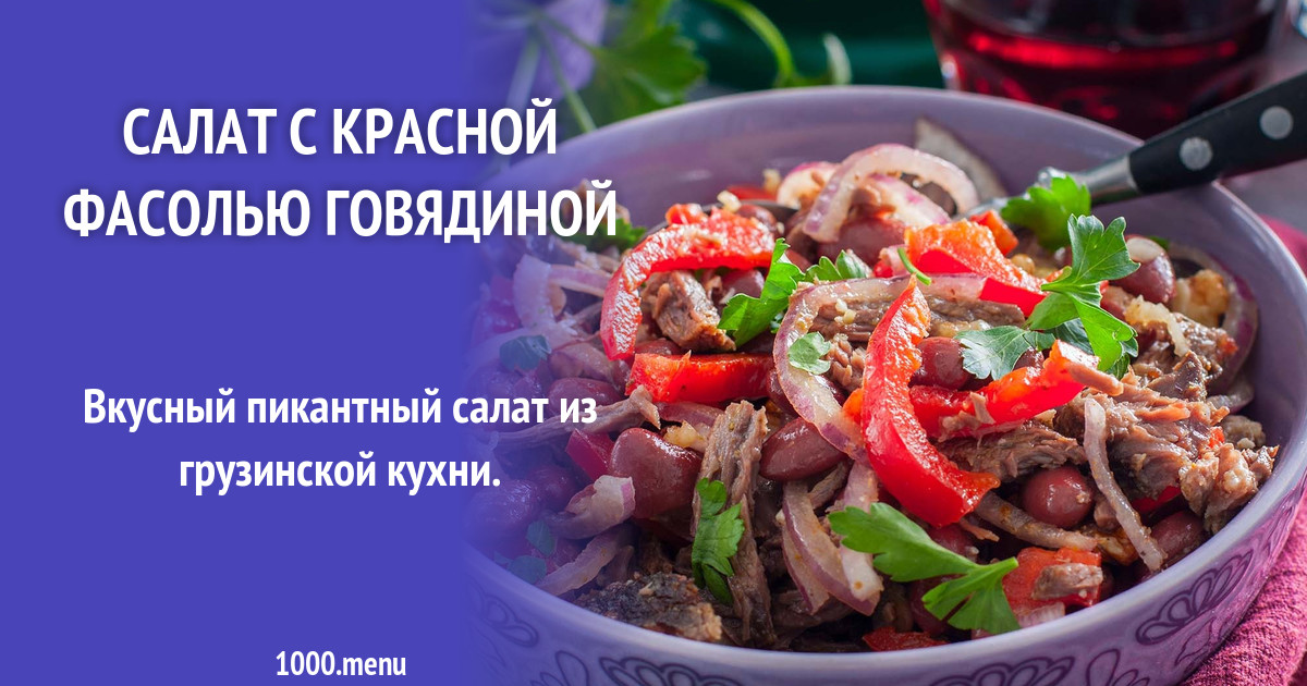 Салат ёлочка, новогодний рецепт с пошаговыми фото фоторецепт.ru