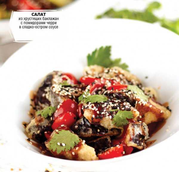 Салат с хрустящими баклажанами и помидорами по грузински рецепт с фото пошагово и видео - 1000.menu