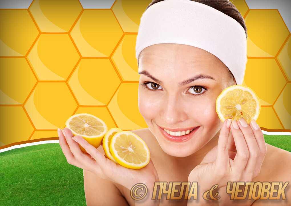 Маска с лимоном для лица: домашнего приготовления или готовые средства?