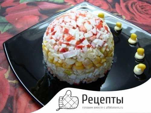 Салат «снежная королева»: пошаговые рецепты с фото, курицей, грибами, ветчиной, отзывы