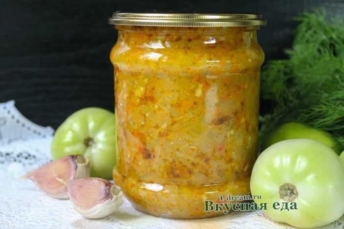 Рецепты икры из зеленых помидор с фото: пальчики оближешь, вкусно