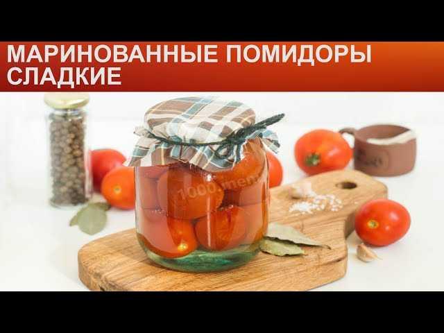 Помидоры резаные с луком и с растительным маслом на зиму. пальчики оближешь!