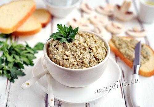 Грибной паштет из шампиньонов, рецепты с фото. Вкусные и полезные добавки к завтраку и праздничному столу с овощами, мясом, печенью, яйцами, сыром, сливками и творогом.