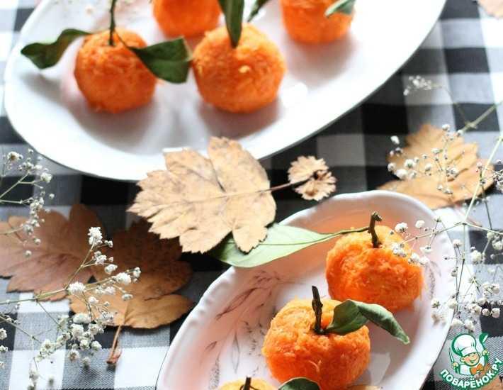 Сырная закуска мандарины: острая, из моркови