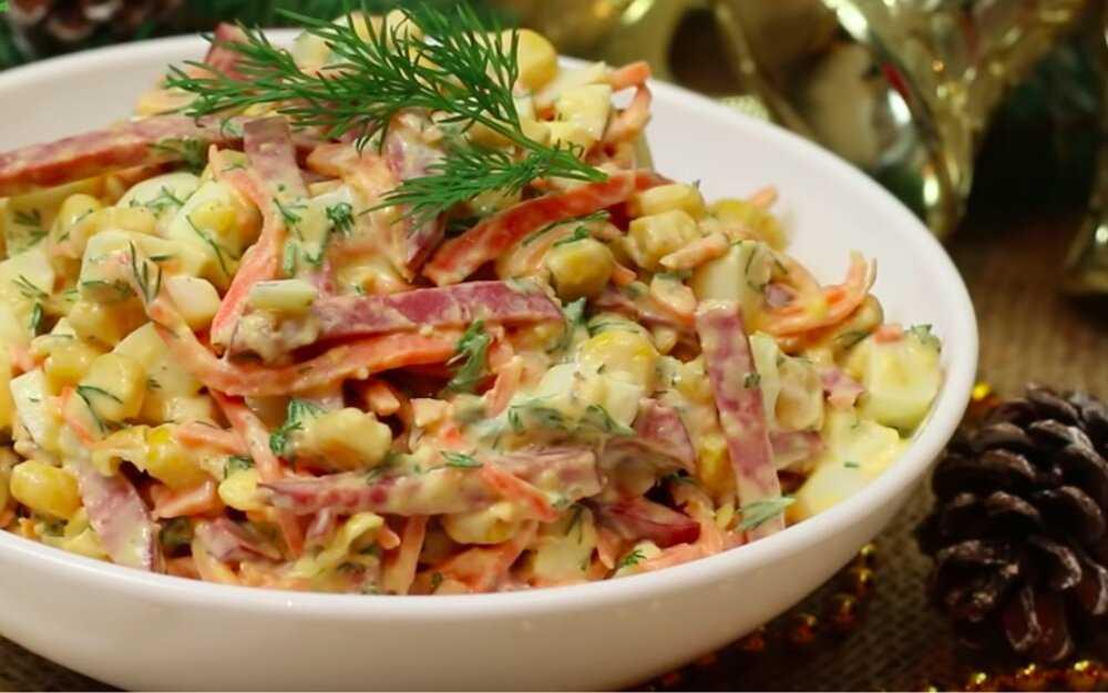 Салат ветчиной куриным филе, грибами и солеными огурцами рецепт с фото пошагово и видео - 1000.menu