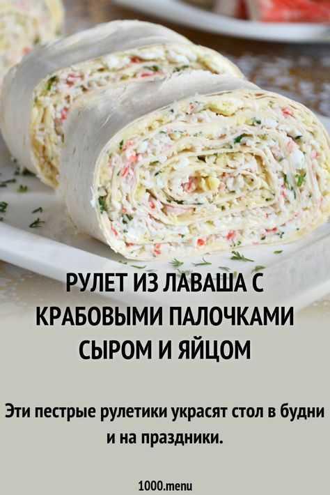 Рафаэлло сырные шарики с крабовыми палочками. «рафаэлло» из крабовых палочек и сыра: закуска, которую невозможно не полюбить. закуска «рафаэлло» из крабовых палочек -  рецепт
