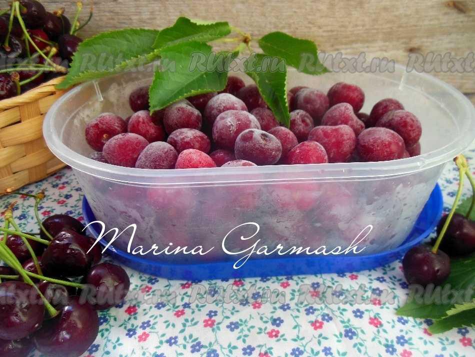 Заморозка вишни на зиму: проверенные способы. » сусеки