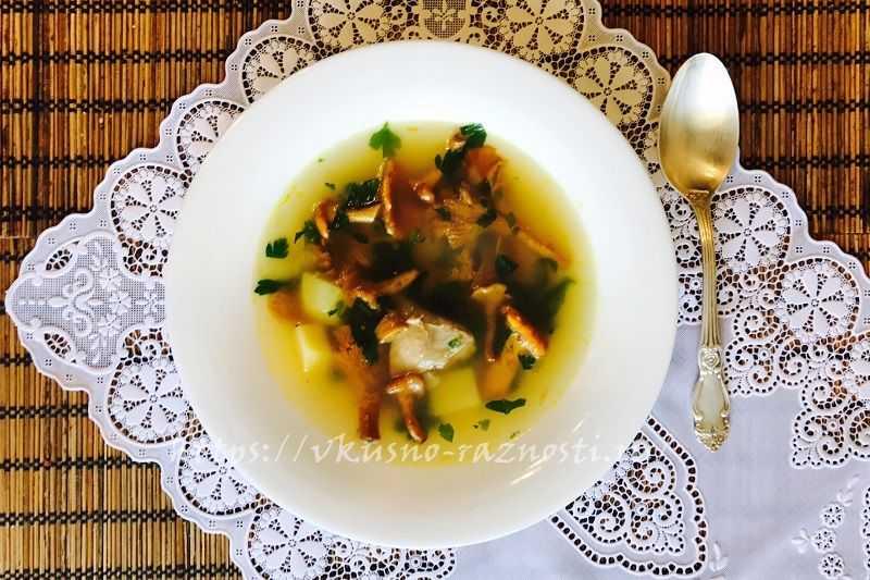 Супы из лисичек
