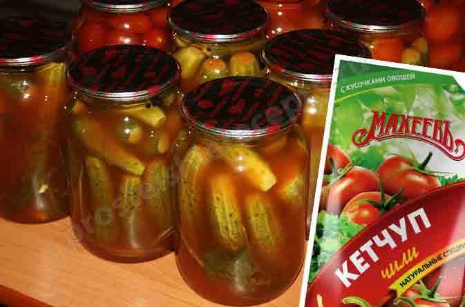 Огурцы на зиму с кетчупом чили в литровых банках: 5 рецептов