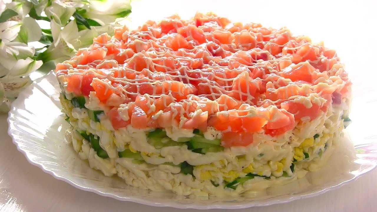 Салат с форелью: лучшие рецепты с копченой и соленой форелью