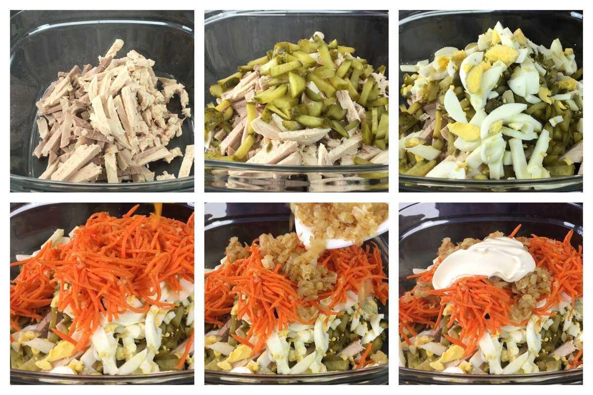 Рецепт салата кояш из магнита - вкусные деликатесы стран мира