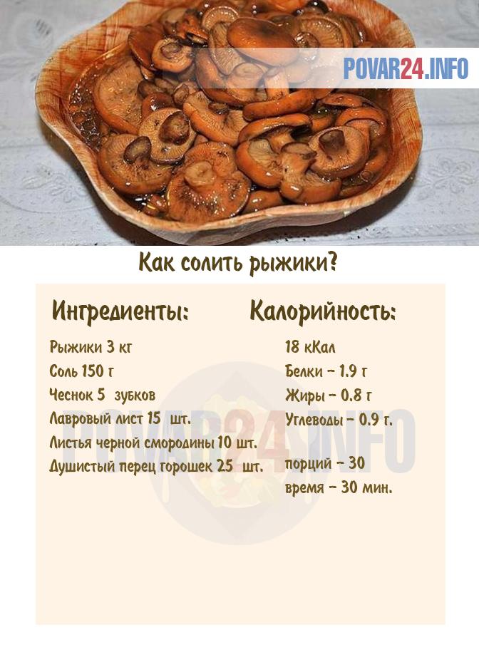 Квашеный гриб: рецепты с капустой, мясом и другими ингредиентами, условия хранения, а также как убрать кислоту из полученного продукта и прочие нюансы