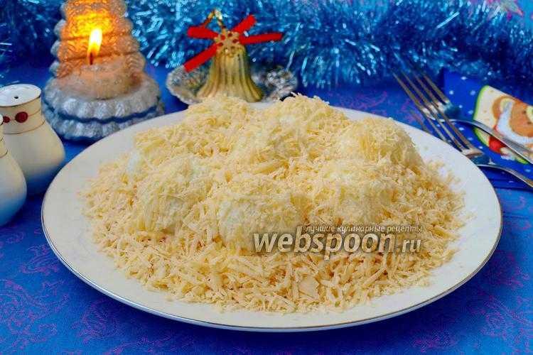 Салат сугробы. рецепт с фото классический пошаговый на праздничный стол с мясом, курицей, маринованным луком, грибами, говядиной, колбасой
