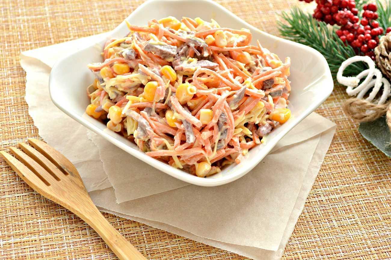 Как приготовить салат с корейской морковью и кукурузой: поиск по ингредиентам, советы, отзывы, пошаговые фото, подсчет калорий, изменение порций, похожие рецепты
