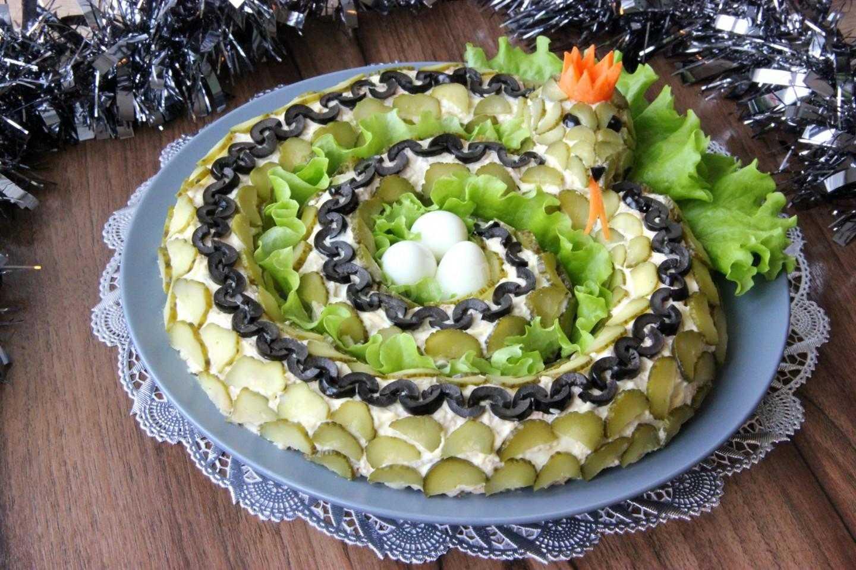 Салат змейка: рецепты с фото пошагово