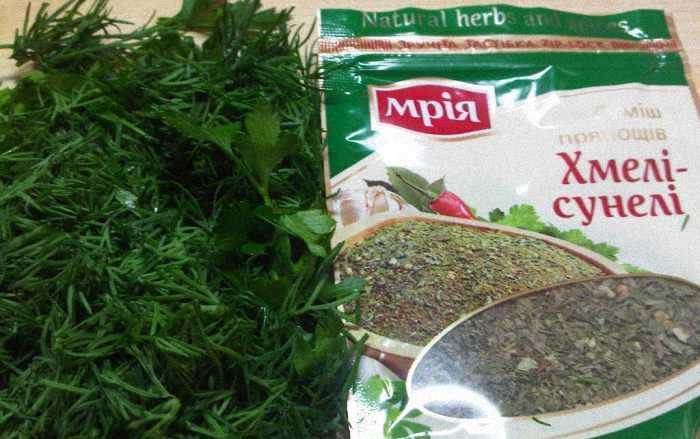 Армянская аджика рецепт с фото