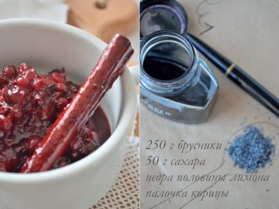 Варенье из брусники на зиму: 6 рецептов заготовок » сусеки