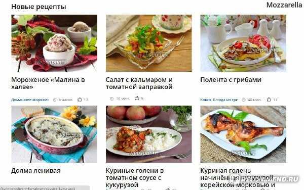 Как приготовить салат ежик. 5 пошаговых рецепта салатов