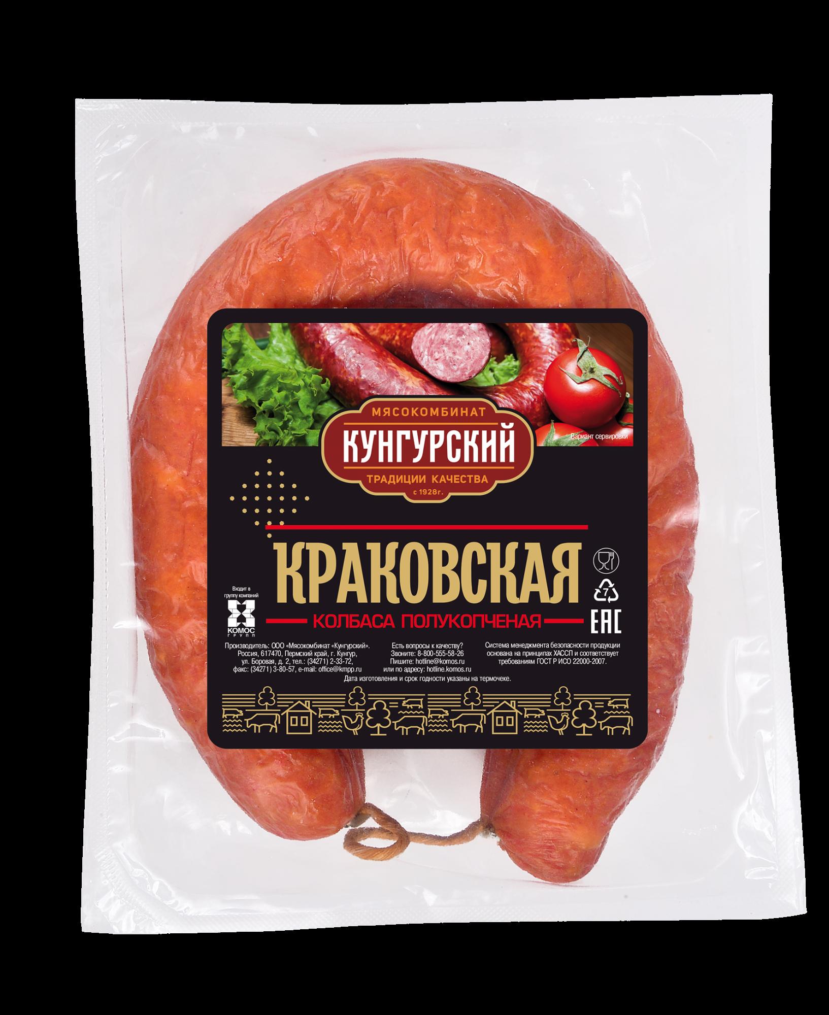 """""""краковская"""" колбаса в домашних условиях - 9 пошаговых фото в рецепте"""