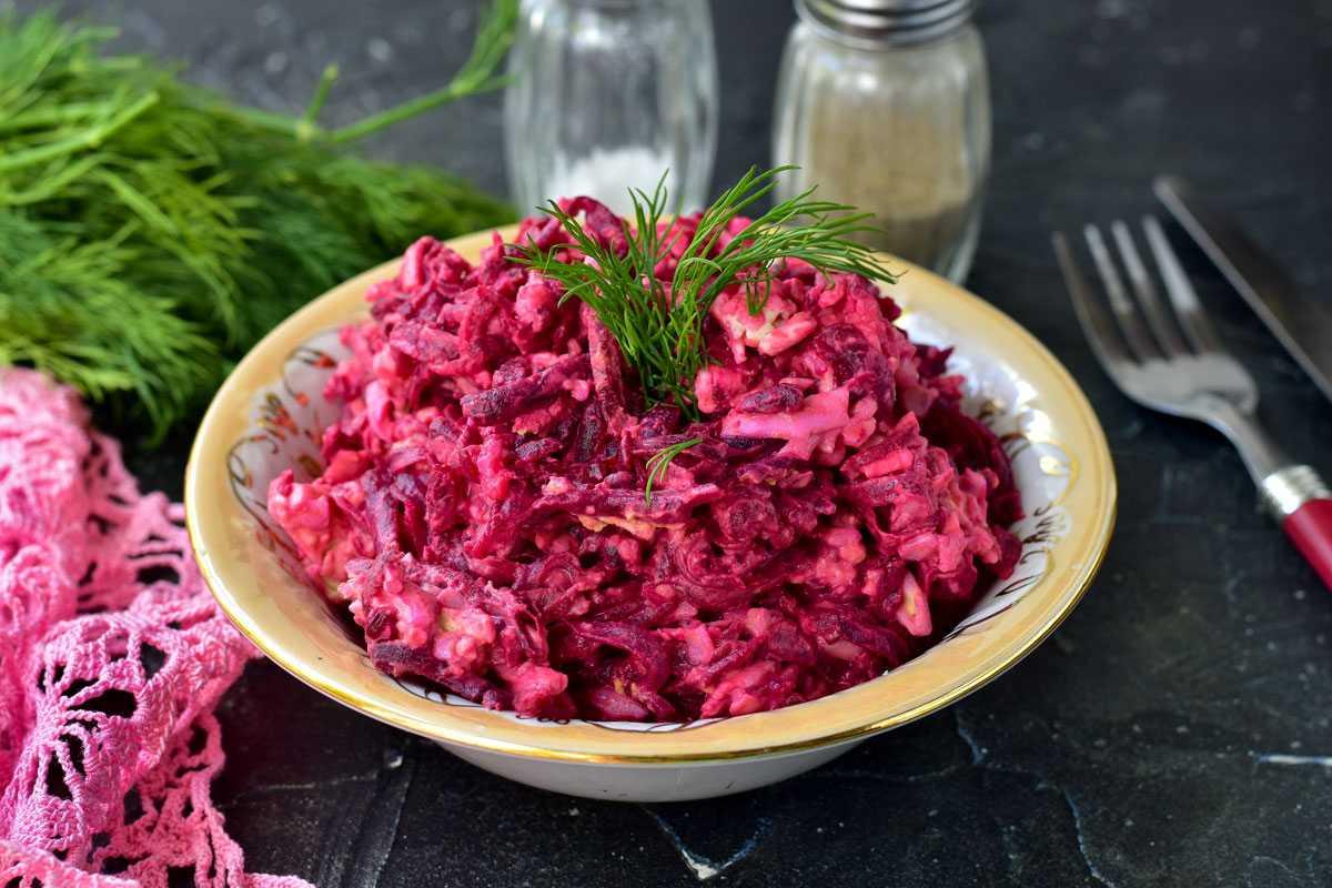 Салаты из свеклы - 4 простых рецепта с пошаговыми фото | ne-dieta