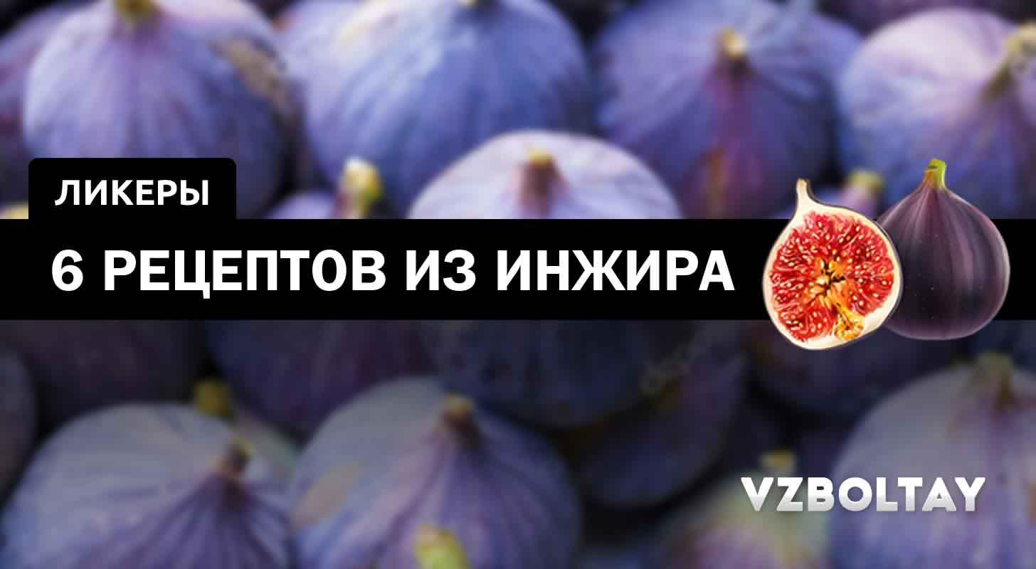 Настойка самогона на фейхоа: как подготовить ягоду и настоять в домашних условиях, лучшие рецепты