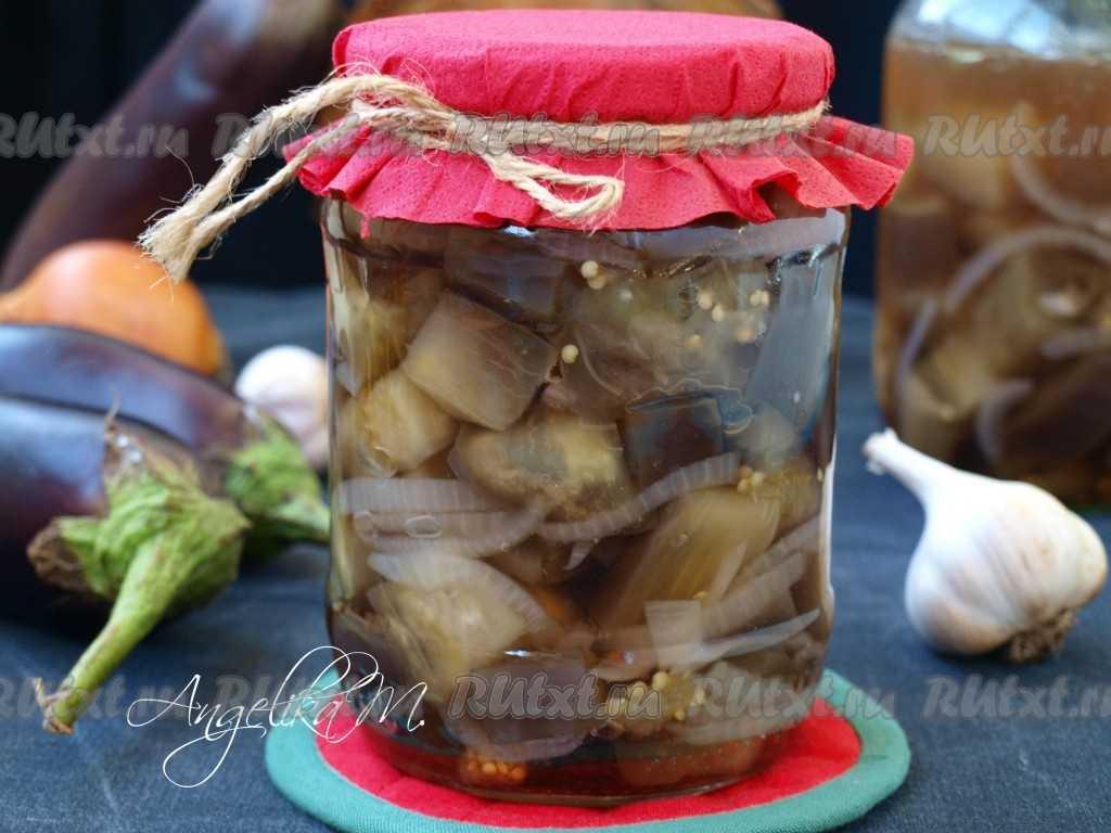 Закуска из баклажана как грибы - 2 рецепта быстрого маринования