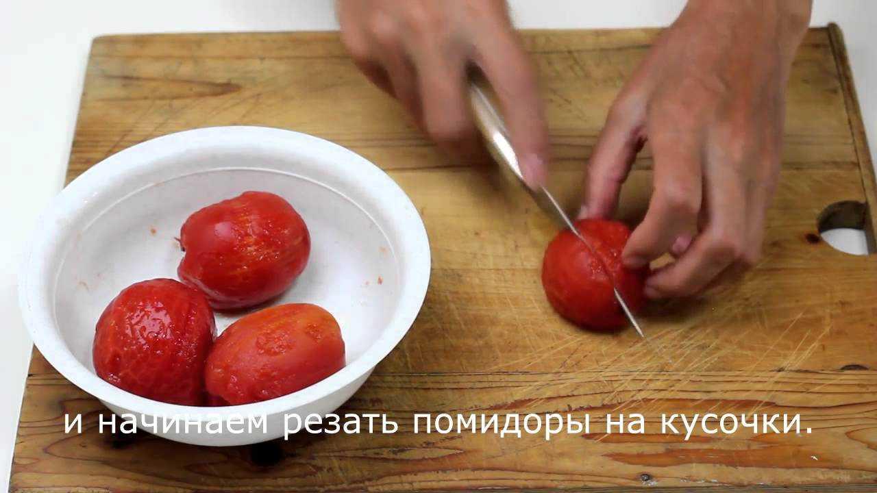 Как лучше замораживать помидоры на зиму: способы заморозки