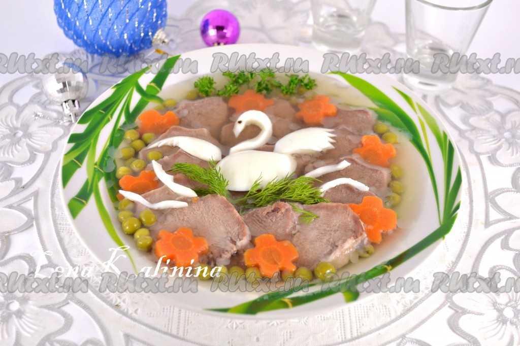 Заливное из говяжьего языка - 7 пошаговых рецептов с желатином