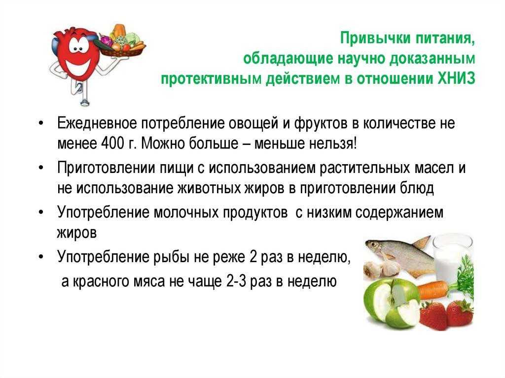 Салаты из печени минтая: простые и праздничные рецепты приготовления