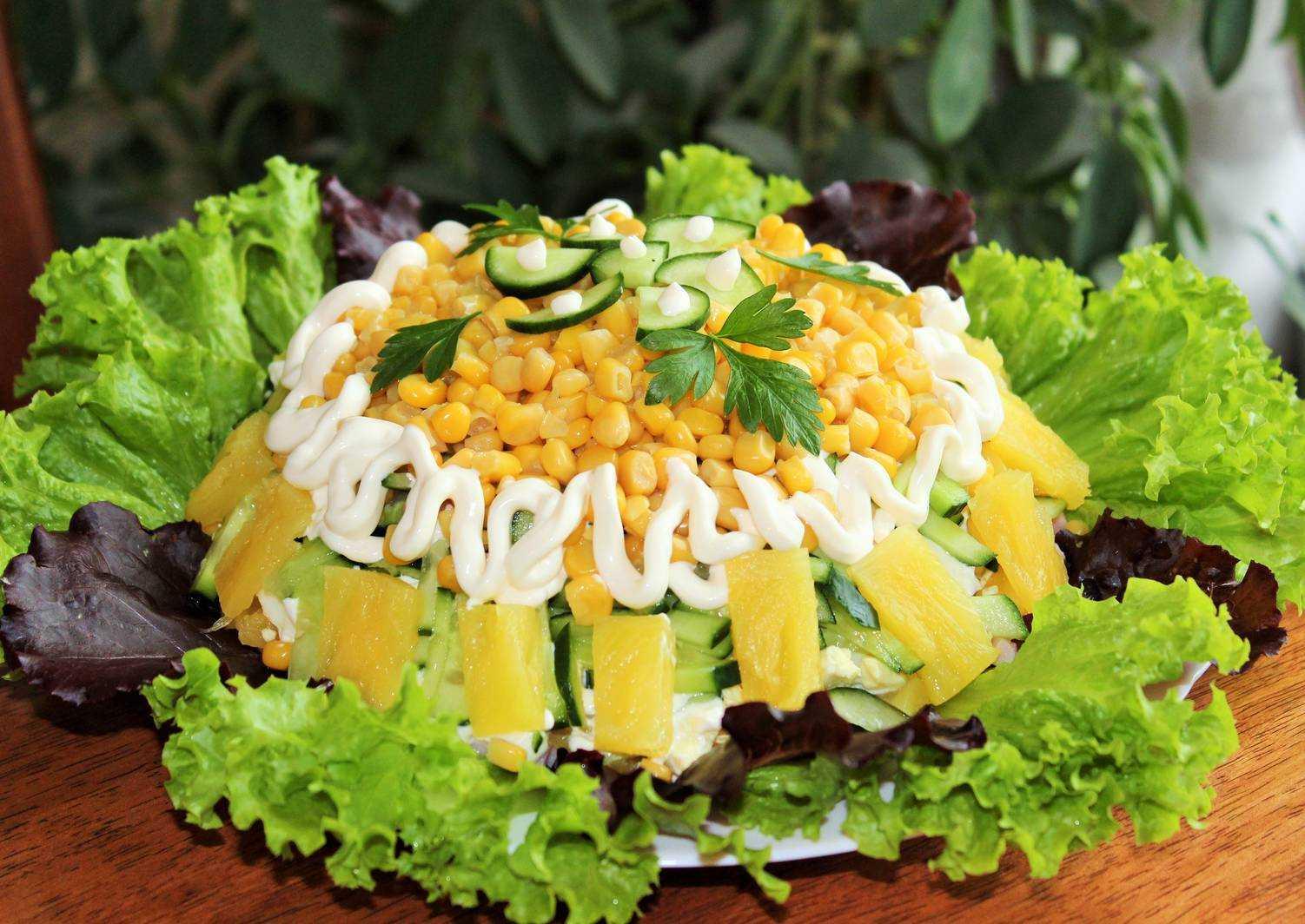 Простые салаты на день рождения – устройте вкусный праздник: рецепты с фото и видео
