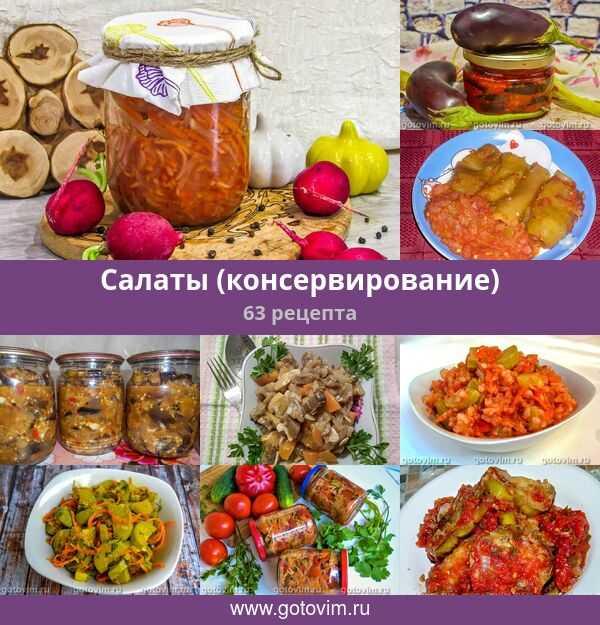 Салат ташкент с бараниной рецепт с фото - 1000.menu