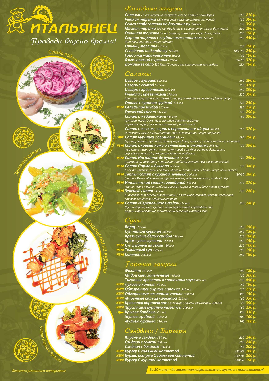 Салат с вялеными помидорами и кедровыми орешками: рецепт с фото пошагово