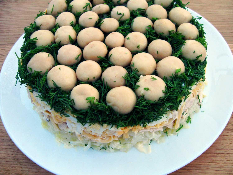 Салат лесная поляна с шампиньонами и курицей рецепт с фото фоторецепт.ru