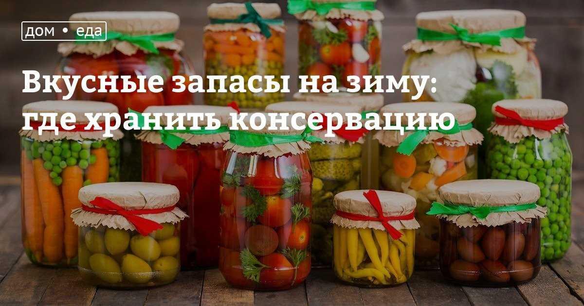 Вишня с сахаром без варки: особенности переработки, требования к ягодам, популярные рецепты. Срок годности заготовки и условия для ее хранения.
