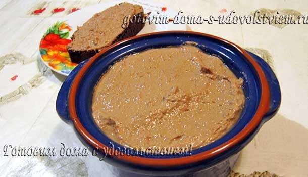 Паштет из печени индейки: вкусный рецепт