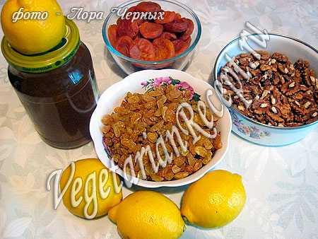 Витаминная смесь для повышения и поддержания иммунитета из сухофруктов и орехов