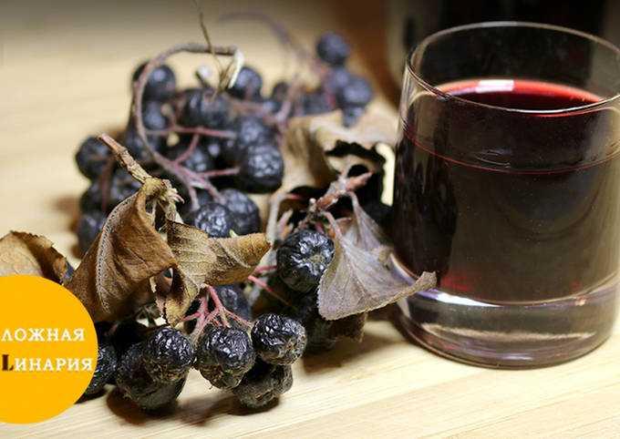Настойка из черноплодной рябины - пошаговые рецепты приготовления в домашних условиях на водке или спирту