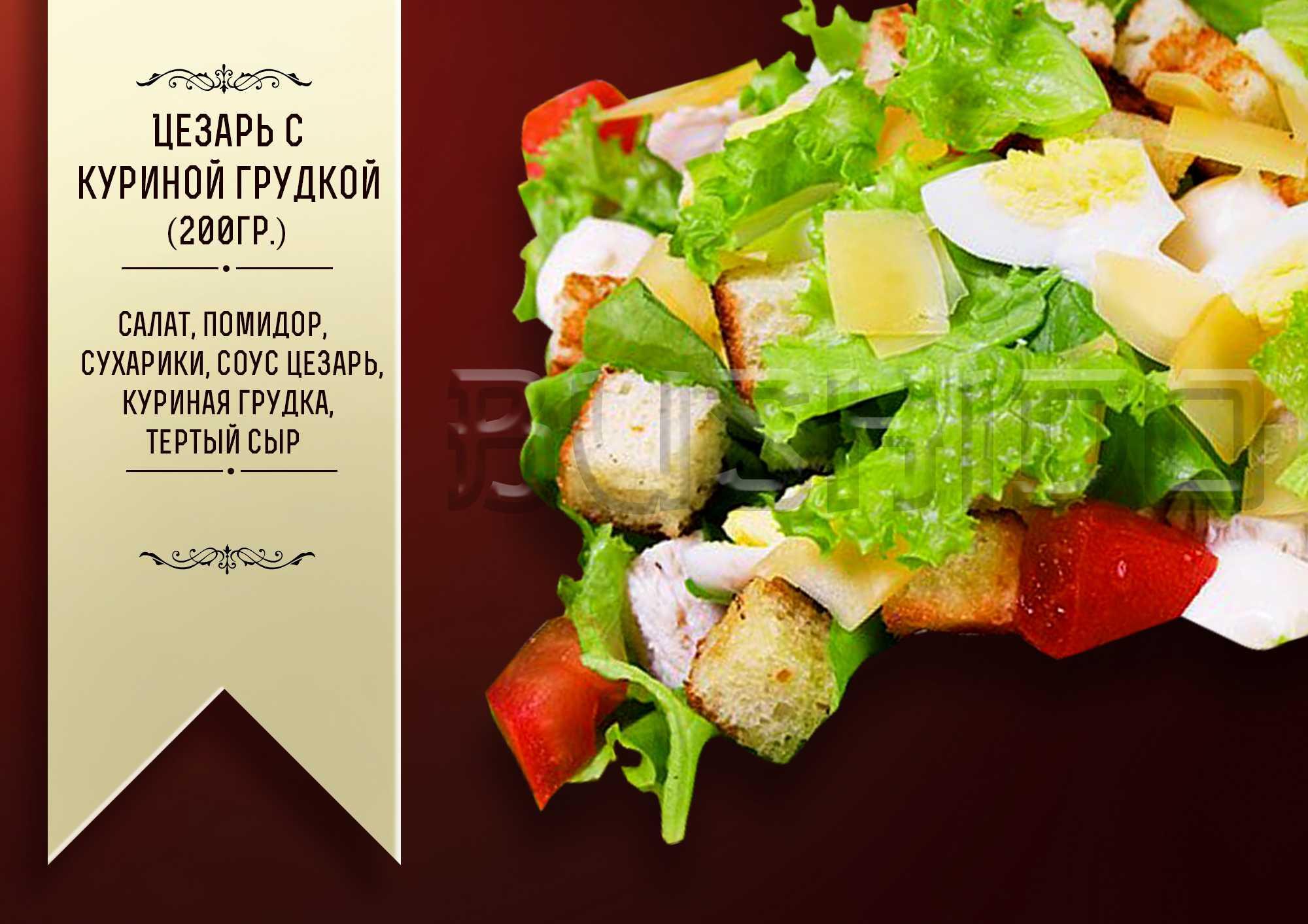 Салаты с курицей - 20 простых и очень вкусных рецептов