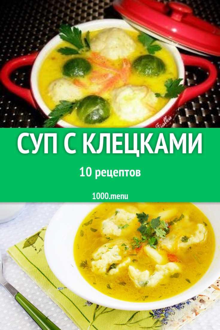 Грибные супы из рыжиков: фото и рецепты, как приготовить вкусные первые блюда