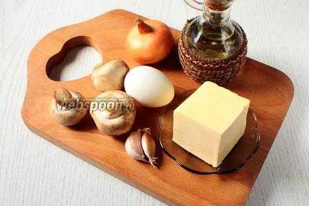 Как приготовить паштет из грибов на зиму в банках: через мясорубку, блендером, с овощами. грибной паштет на зиму в домашних условиях: из опят, вешенок, лисичек, шампиньонов, белых грибов