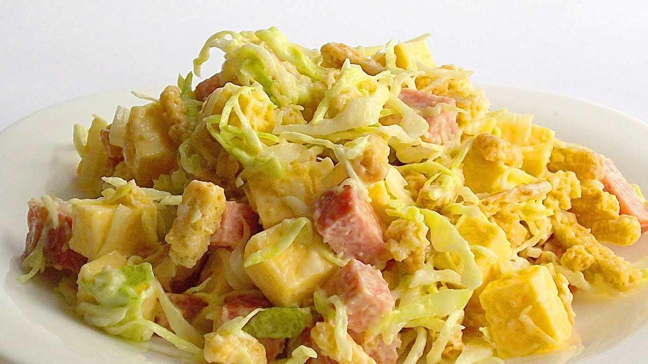 Салат курица ананас сыр яйца грецкий орех рецепт с фото пошагово - 1000.menu