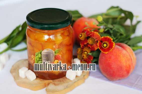 Как варить абрикосовое варенье в мультиварке :: syl.ru