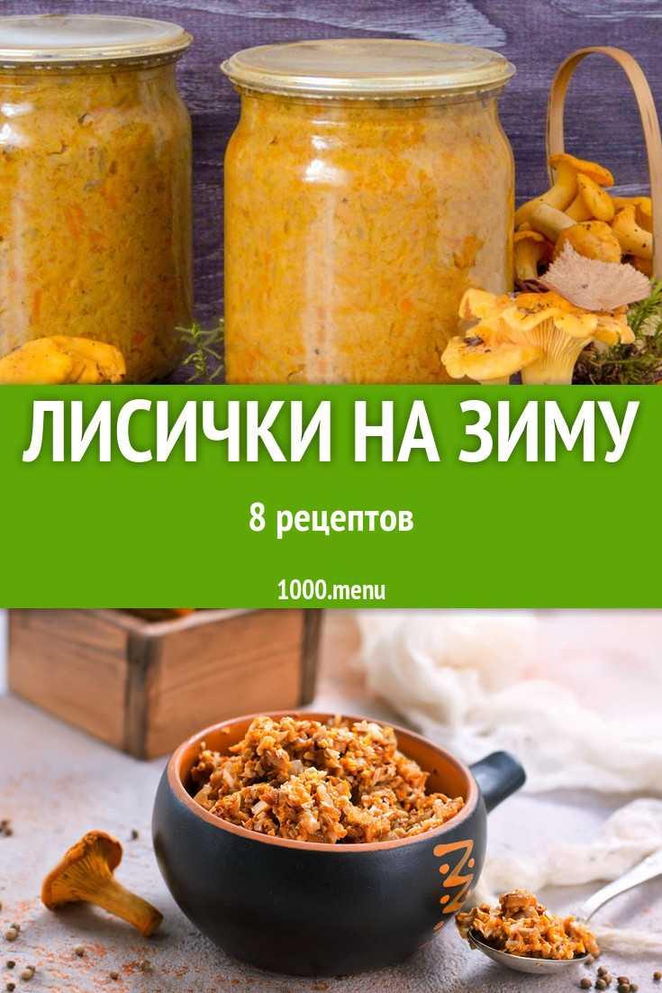 Заморозка вешенок на зиму: пошаговый рецепт с фото