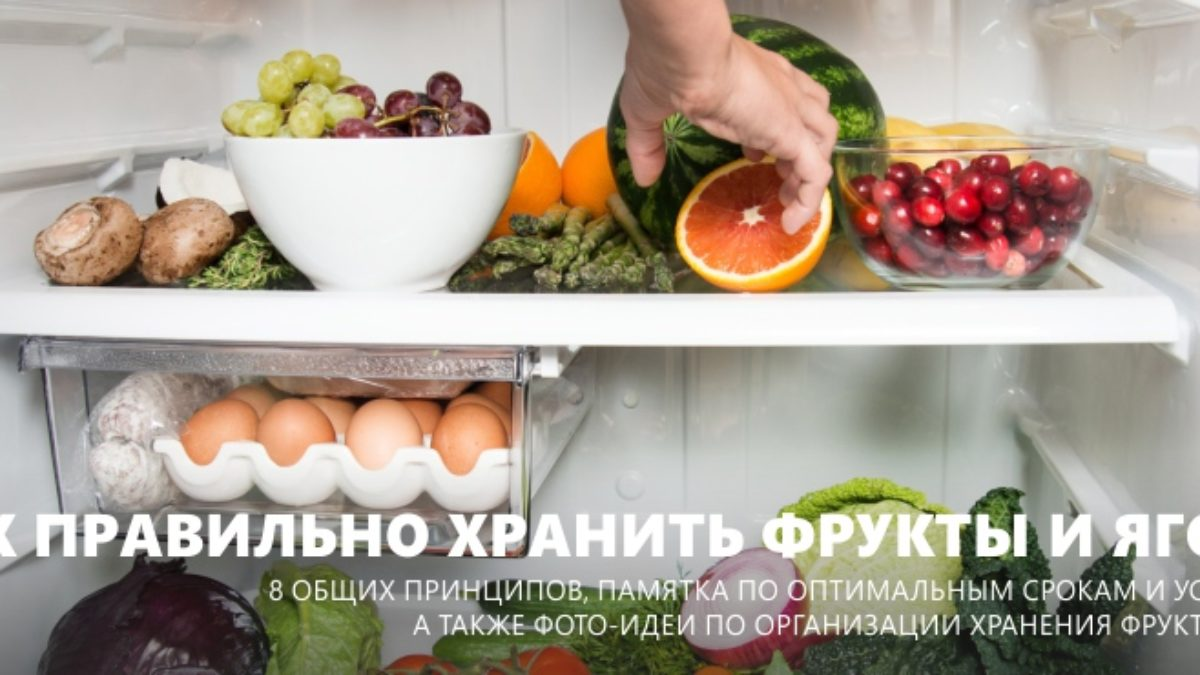 Можно ли замораживать груши на зиму в домашних условиях, и как это сделать? русский фермер