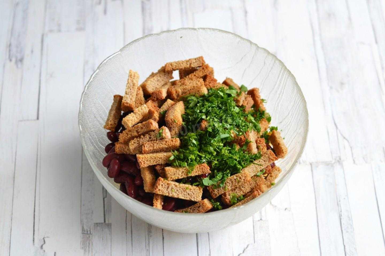 Салат лобио из красной фасоли рецепт с фото пошагово и видео - 1000.menu