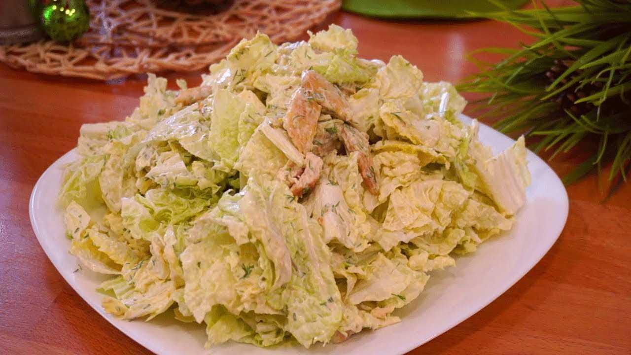Салат из курицы с пекинской капустой и кукурузой