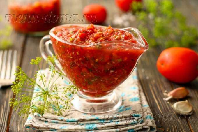 Жгучая аджика из хрена и помидор с чесноком на зиму рецепт с фото пошагово - 1000.menu