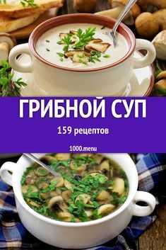 Суп с перловкой на курином бульоне - 13 пошаговых фото в рецепте